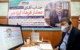 حضور مدیرعامل سازمان آب و برق خوزستان در سامانه سامد برای پاسخگویی به سوالات مردم